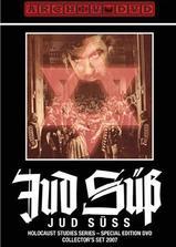 犹太人苏斯海报