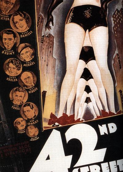 第四十二街海报