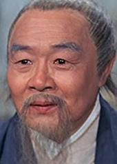 顾文宗 Wen Chung Ku
