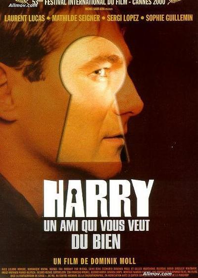 我最好的朋友哈利海报