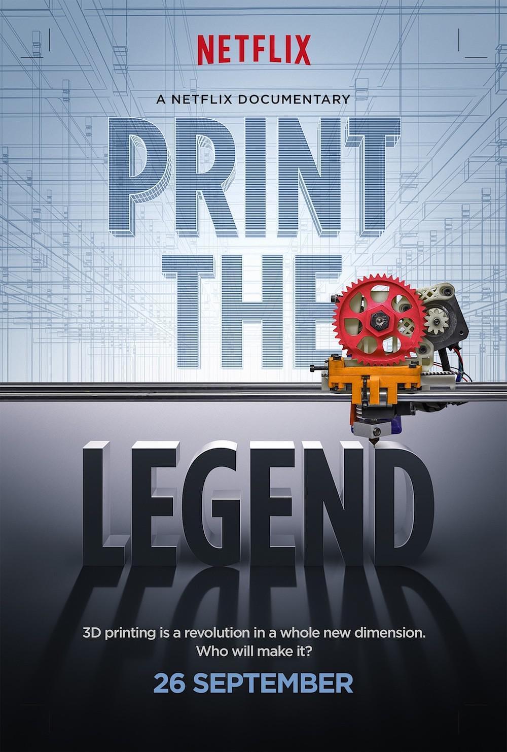 3D打印传奇