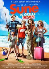 假日旅途:希腊之旅海报
