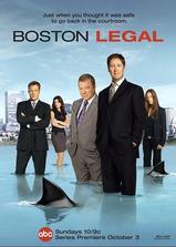 波士顿法律 第一季海报
