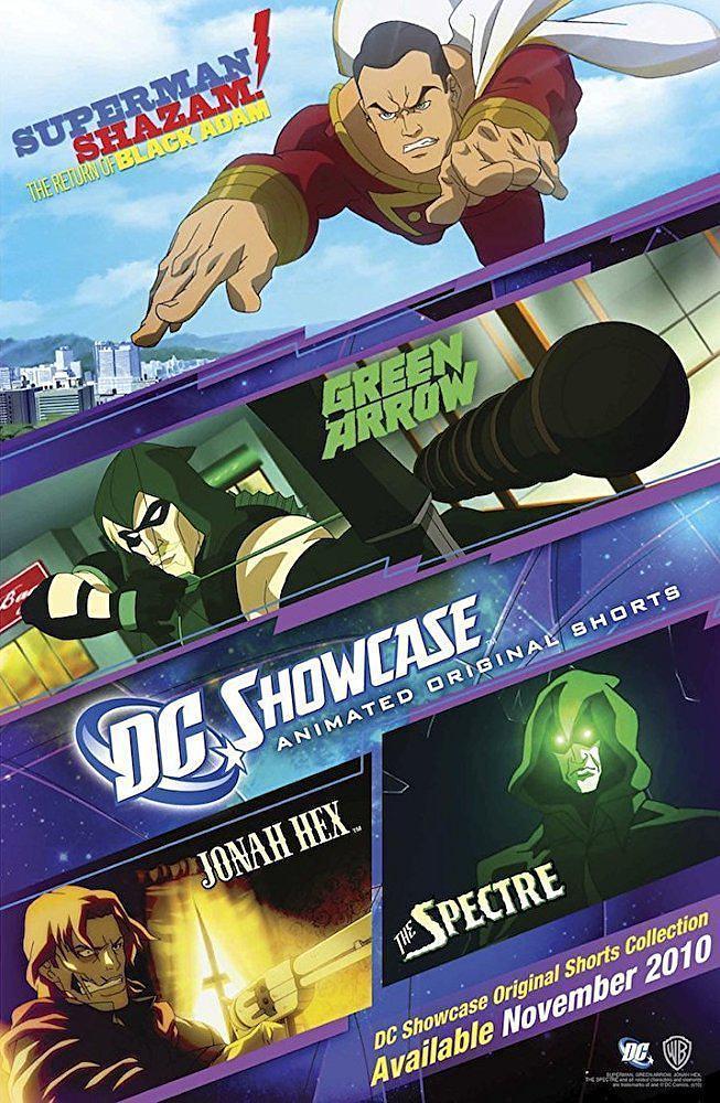DC展台原创动画短篇