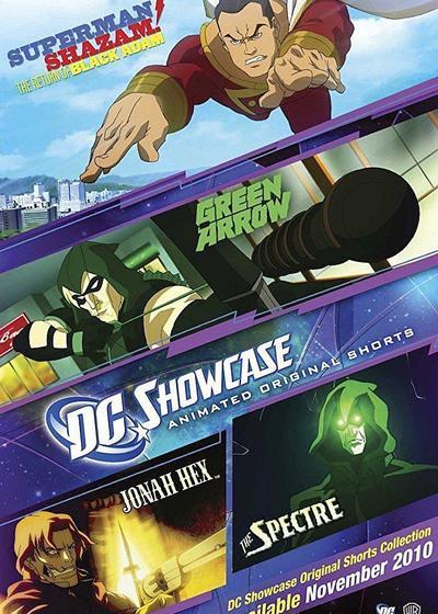 DC展台原创动画短篇海报