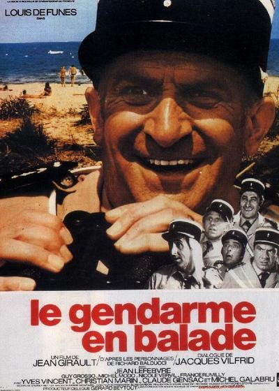 退休警察海报