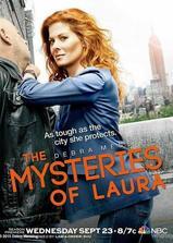 劳拉之谜 第二季海报