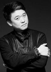 周英男 Yingnan Zhou