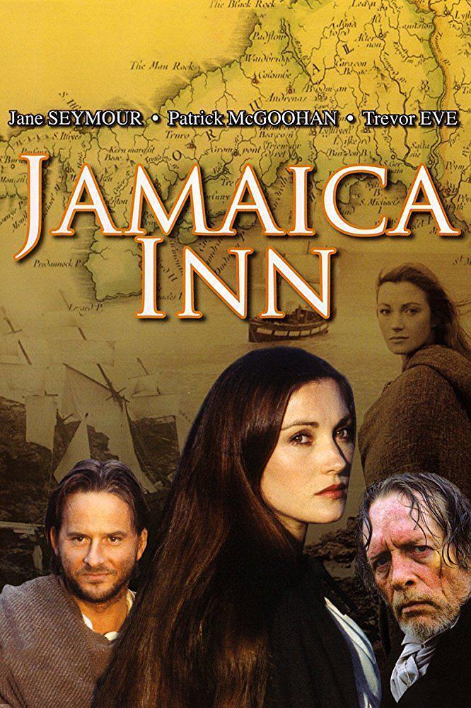牙买加旅馆