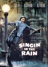 雨中曲海报