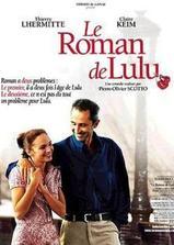 露露的罗曼海报