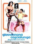 吉奥瓦娜的长腿