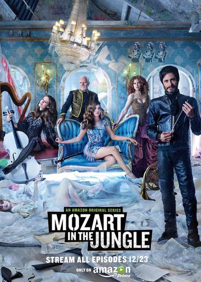 丛林中的莫扎特 第一季海报