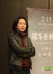 刘畅 Chang Liu