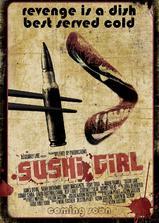 寿司女孩海报