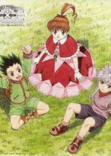 全职猎人 OVA 3海报