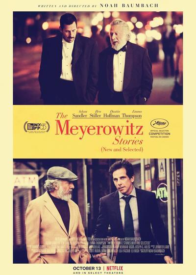 迈耶罗维茨的故事海报