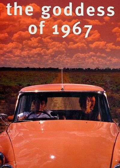寻找1967的女神海报