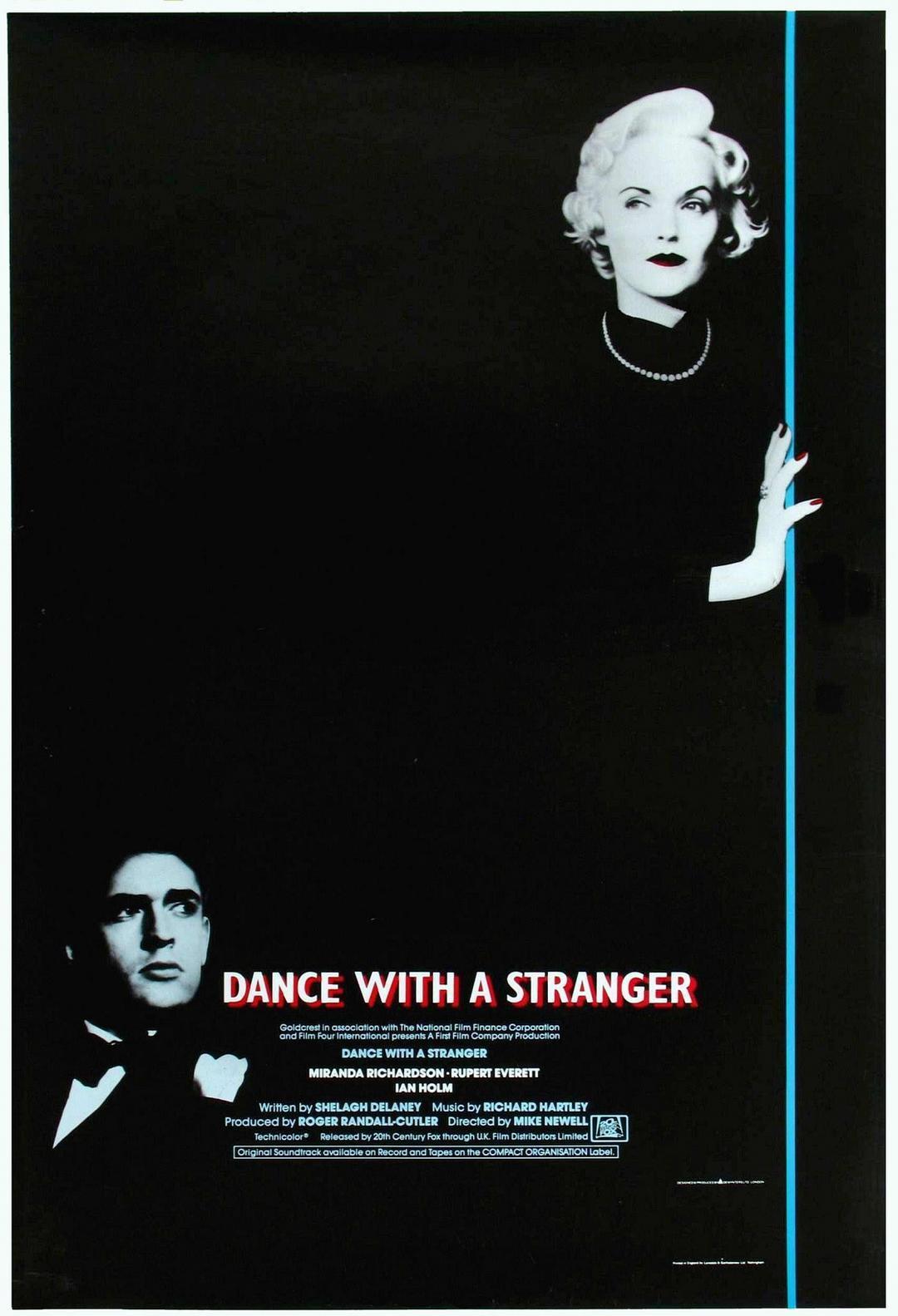 与陌生人共舞