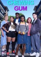 口香糖 第一季海报