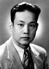 周信芳 Xinfang Zhou