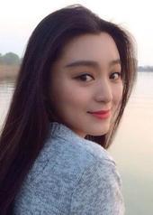 王亚楠 Yanan Wang