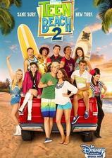 青春海滩2海报