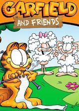 加菲猫和他的朋友们 第一季海报