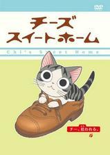 甜甜私房猫海报