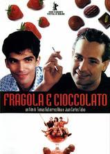 草莓和巧克力海报