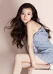 春夏 Jessie Li