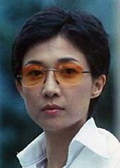 吴绮莉 Yi-Lei Ng