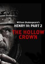 亨利四世:第二部分海报