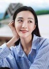 黎真安 Zhen'an Li