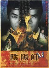 阴阳师海报
