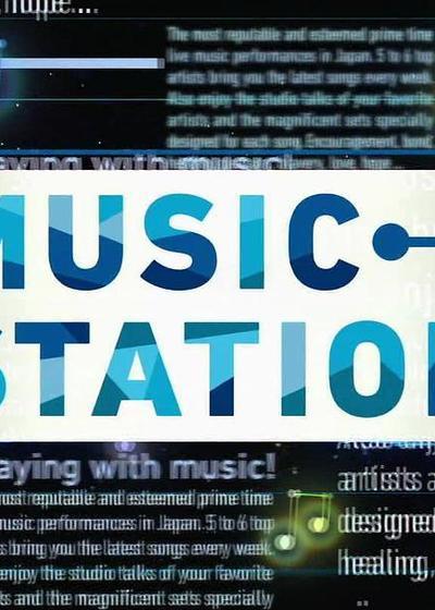 Music Station海报