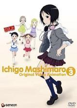 草莓棉花糖 OVA 3卷海报