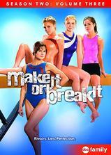 体操公主  第二季海报