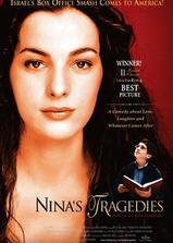 尼娜的悲剧海报