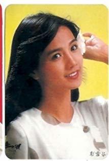 彭雪芬 Hsueh-fen Peng演员