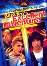 比尔和泰德历险记海报