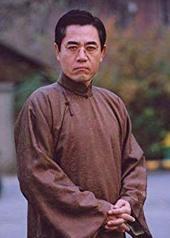 陈宝国 Baoguo Chen