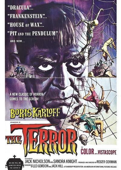恐怖古堡海报