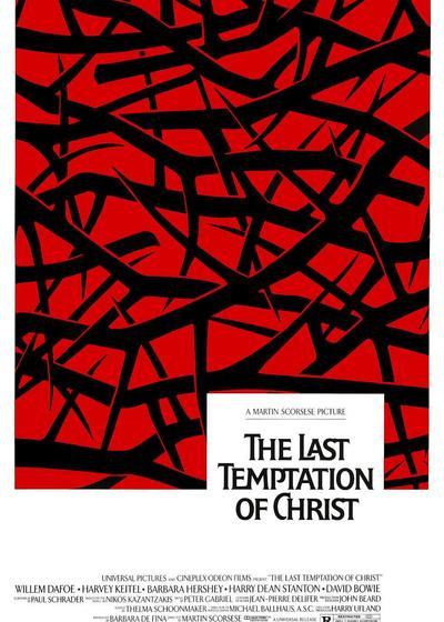 基督最后的诱惑海报