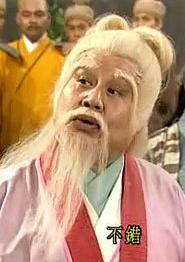 招石文 Shek-Man Chiu演员