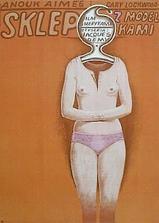 模特儿商店海报