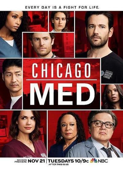 芝加哥急救 第三季海报