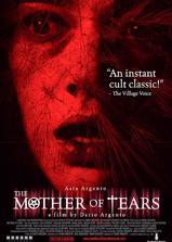 第三个妈妈海报
