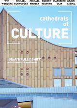 文化大教堂海报
