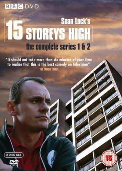 十五层高 第二季海报